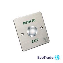 Yli Electronic PBK-810C - Кнопка выхода