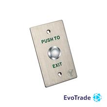 Yli Electronic PBK-810D - Кнопка выхода