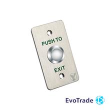 Yli Electronic PBK-810B - Кнопка выхода