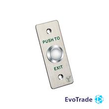 Yli Electronic PBK-810A - Кнопка выхода