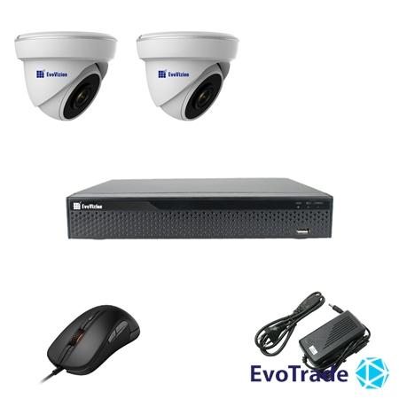 Комплект видеонаблюдения на 2 камеры EvoVizion 2DOME-200-эконом