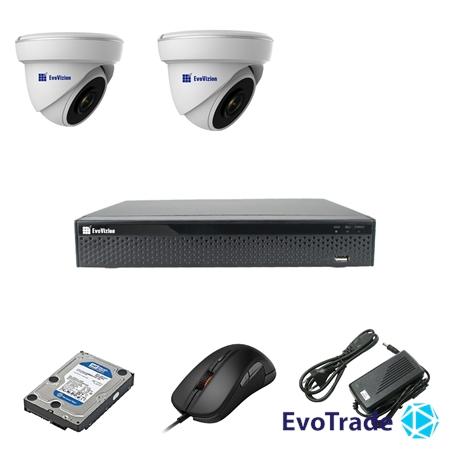 Комплект видеонаблюдения на 2 камеры EvoVizion 2DOME-200-эконом + HDD 1 Тб