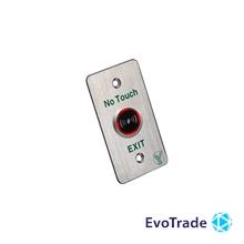 Кнопка выхода Yli Electronic ISK-841B