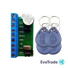 Контроллер ATIS NM-Z5R(1шт)+RFID KEYFOB EM-Blue(4шт )