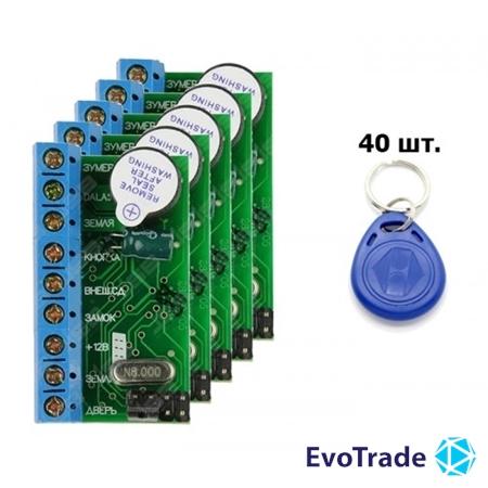 Контроллер ATIS NM-Z5R(5шт)+RFID KEYFOB EM-Blue(40шт)