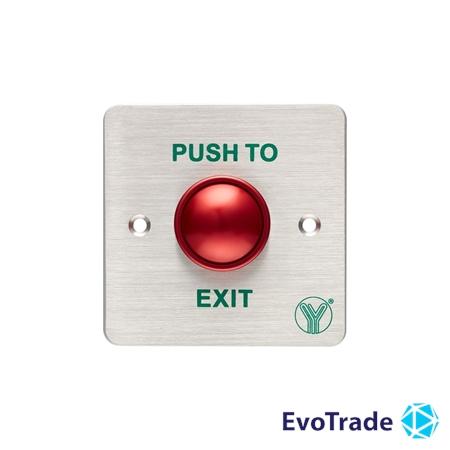 Кнопка выхода Yli Electronic PBK-817B-AL(R)