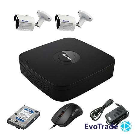 Комплект видеонаблюдения на 2 камеры EvoVizion N9 IP-2OUT-240 + HDD 1 Тб