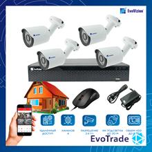 Комплект видеонаблюдения для дачи на 4 камеры