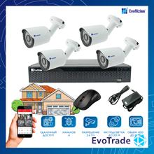 Комплект видеонаблюдения для дома на 4 камеры